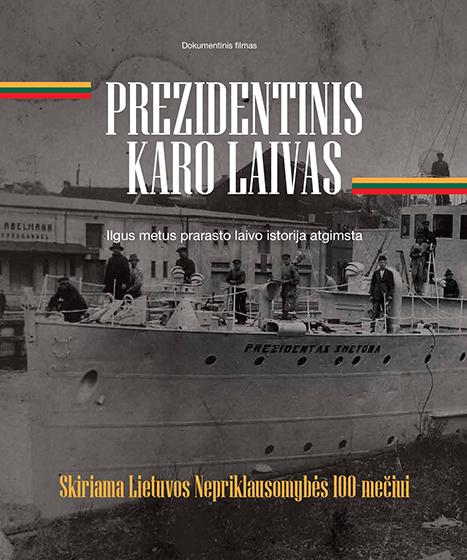 Prezidentinis karo laivas